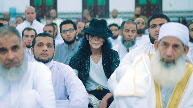 Sheikh Jackson: An MJ Obsession