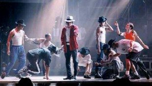 HIStory World Tour Rehearsals