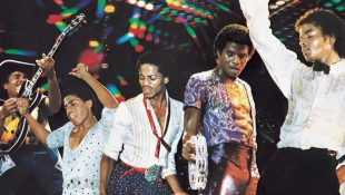 Jacksons Albums – Expanded Release