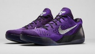 Kobe Bryant's MJ Inspired Shoes Unveiled